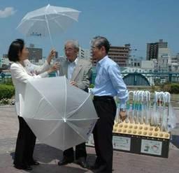 JR倉敷駅北側に無料レンタル傘300本寄贈!