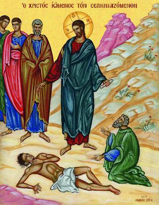 Αποτέλεσμα εικόνας για κυριακη ι ματθαιου κηρυγμα