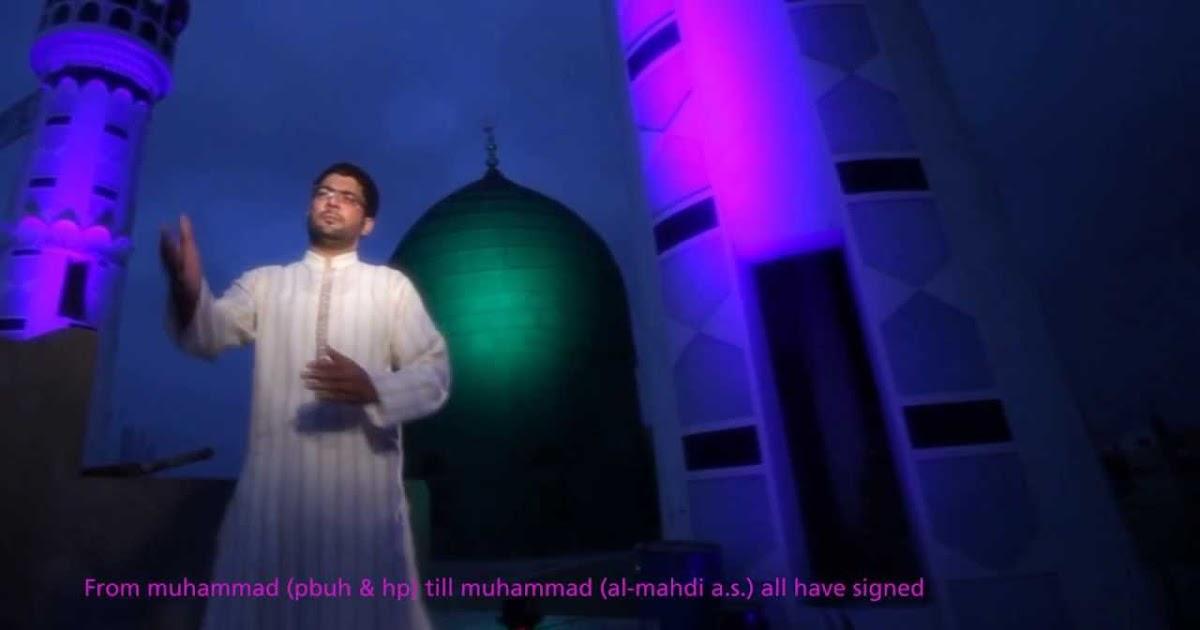 Ali Maula Qasida: Mai Howa Sajda Howa Manqabat Lyrics Mir Hasan Mir 2013