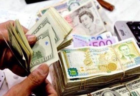 الليرة السورية تستقر امام الدولار وتنخفض بشكل طفيف أمام اليورو