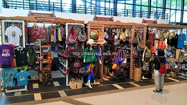 Miri Handicraft Centre