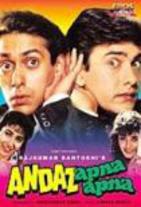 Watch Andaz Apna Apna Online Free in HD