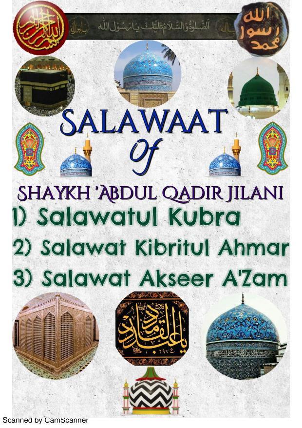Salawat Of Shaykh Abdul Qadir Jilani Urdu Islamic Book