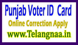 Punjab Voter Id Card Online Correction