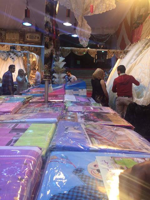 معرض تجهيز العروسين السوري بنادي ميت غمر