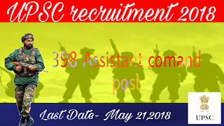 UPSC recruitment 2018 for 398 assistant command post