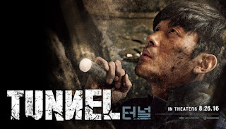 the tunnel-teo-neol-tunel