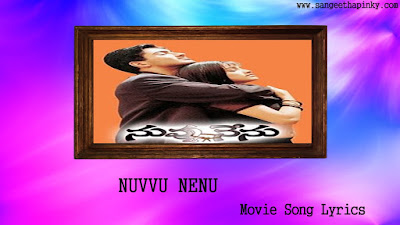 nuvvu-nenu-telugu-movie-songs-lyrics