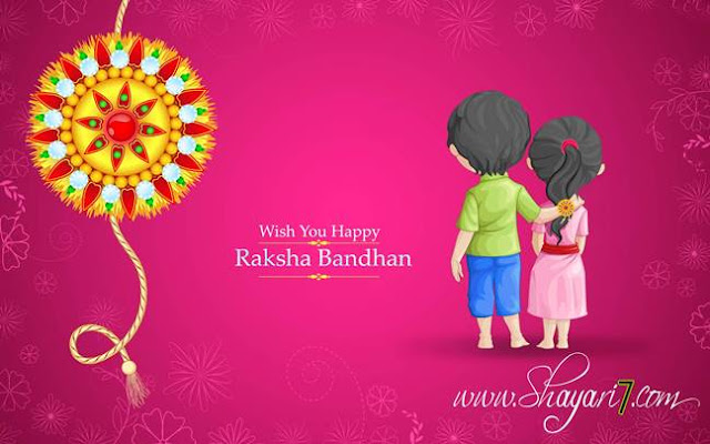 Happy raksha bandhan shayari for sister / Brother in Hindi