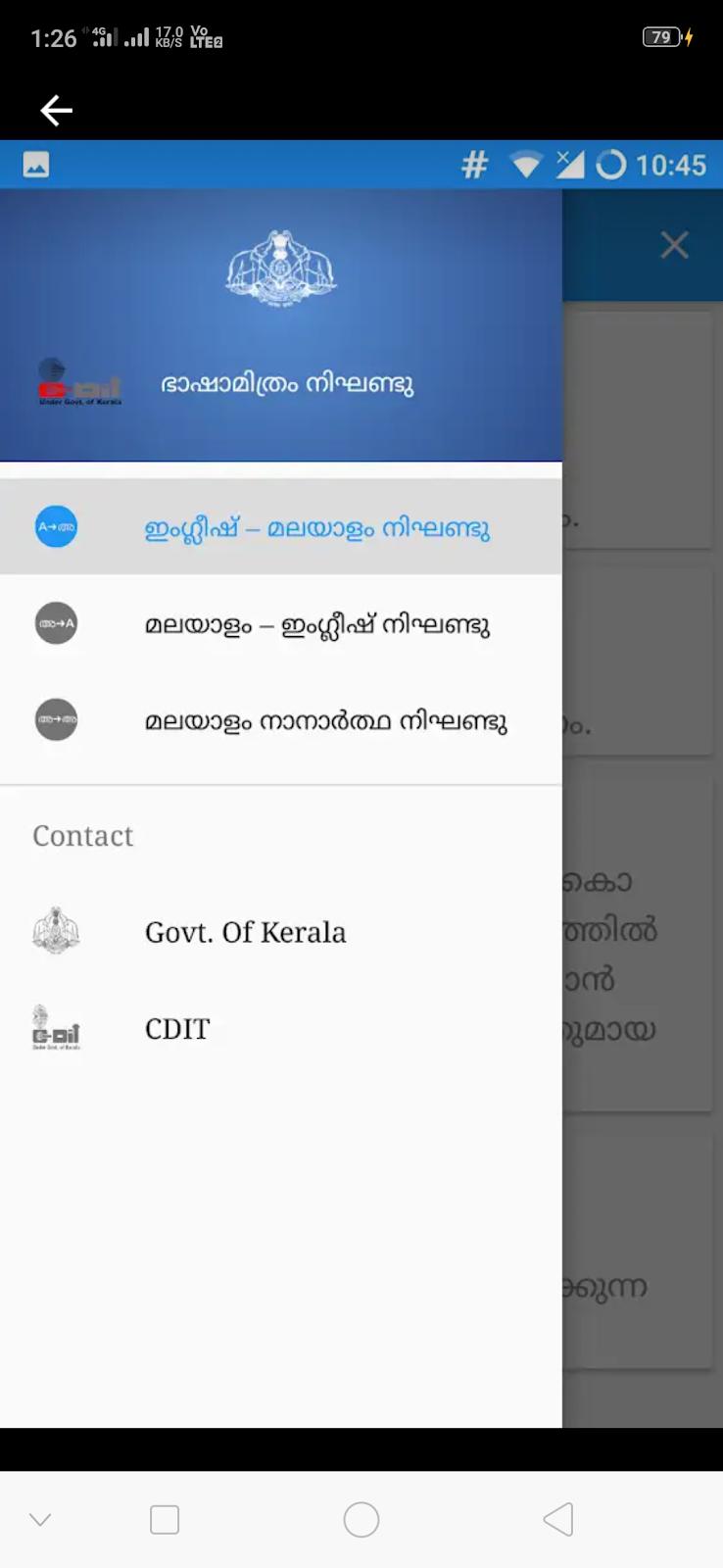 Unais Shan : Bhashamithram – English Malayalam Dictionary by