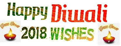 Happ diwali 2018 wishes