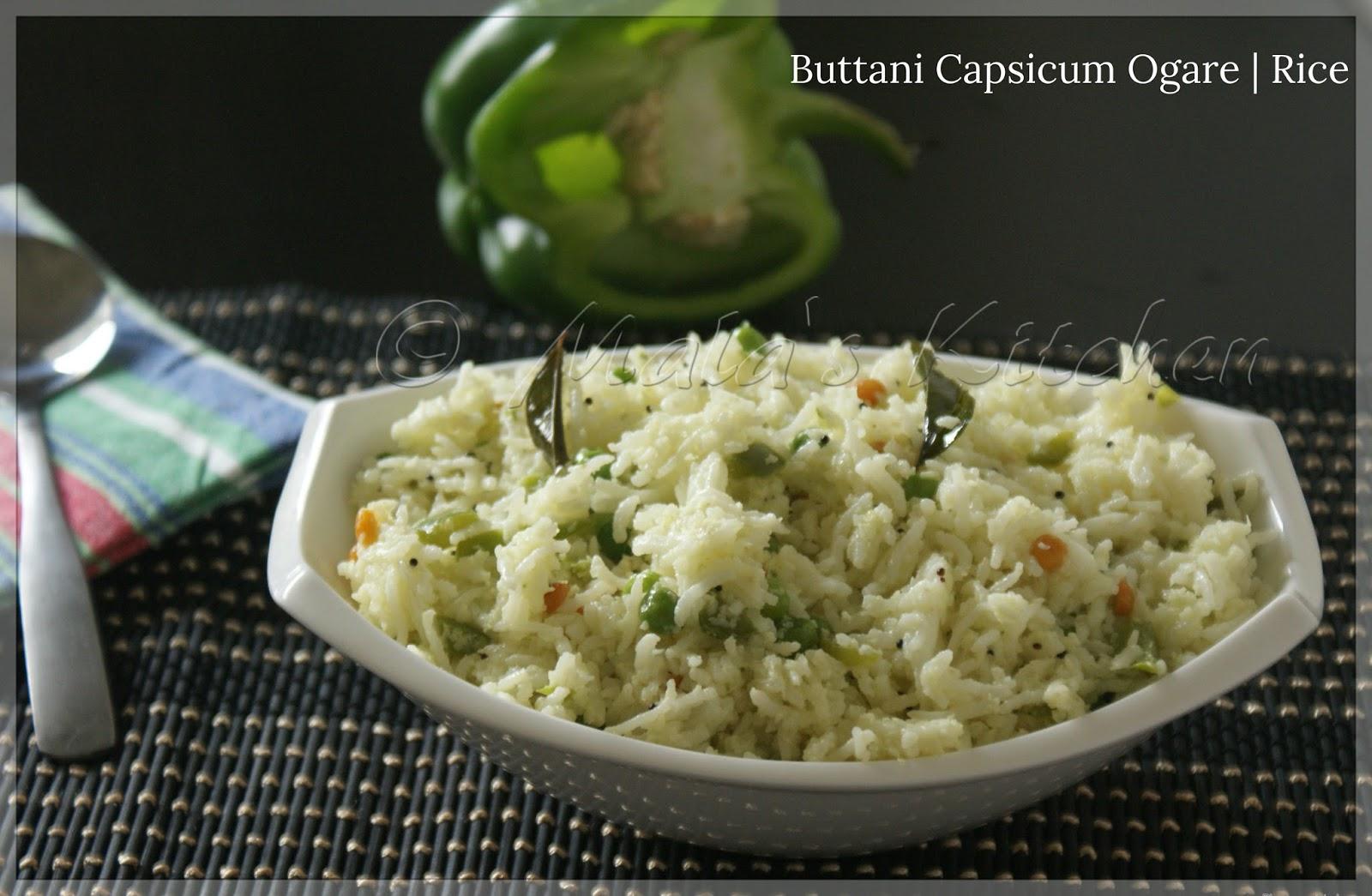 Capsicum Rice Hebbar S Kitchen