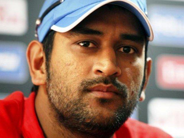India Captain Mahendra singh dhoni
