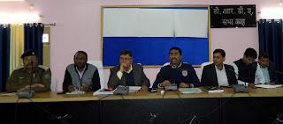 public-grivances-meeting-madhubani