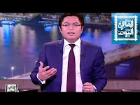 """برنامج """"القاهرة اليوم"""" حلقة يوم الخميس 21-5- 2015 يقدمه """"خالد ابوبكر"""" من قناة """"اليوم"""" - يوتيوب / youtube - الحلقة كاملة"""
