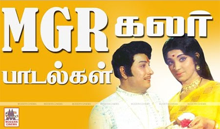 MGR Colour tamil songs