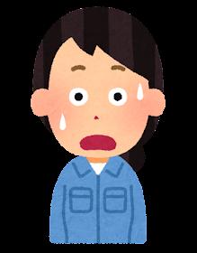 女性作業員の表情のイラスト「驚いた顔」