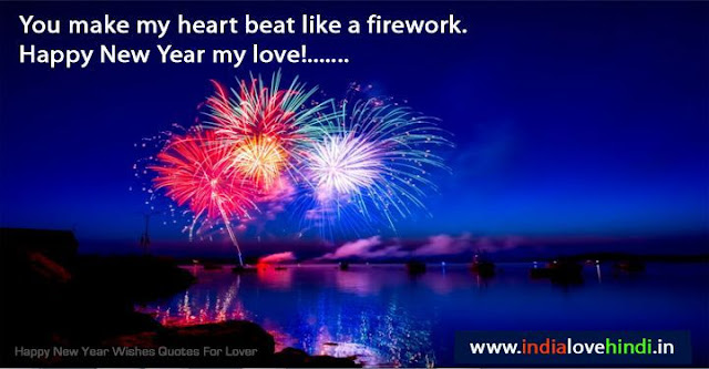 happy new year 2019 wishes love quotes, romantic happy new year love wishes messages for someone special, most romantic new year wishes for boyfriend and girlfriend,romantic new year wishes for wife and husband