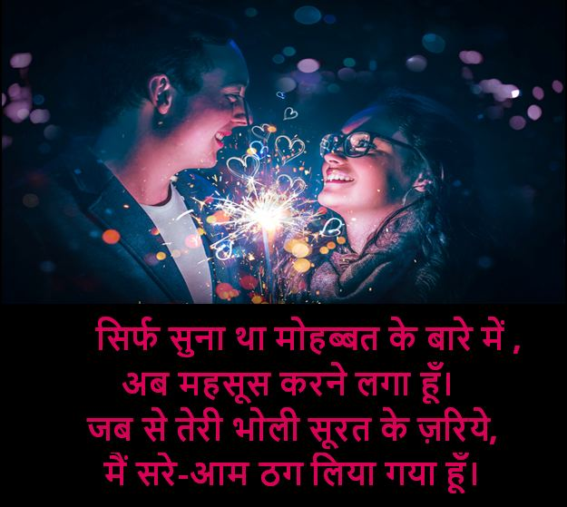 mohabbat shayari images, mohabbat shayari images collection