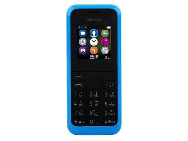 Nokia 105 RM-1134 Flash File Download - Ijaz Mobile Repairing