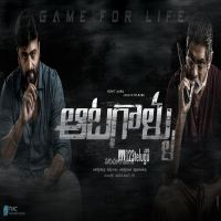 Aatagallu songs, Aatagallu 2017 Movie Songs, Aatagallu Mp3 Songs, Nara Rohit, Sai Karthik, Aatagallu Telugu Songs ,Aatagallu telugu movie audio Songs