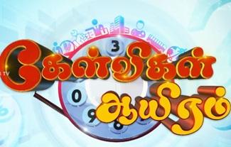 Kelvigal Aayiram 30-09-2018 Puthuyugam Tv