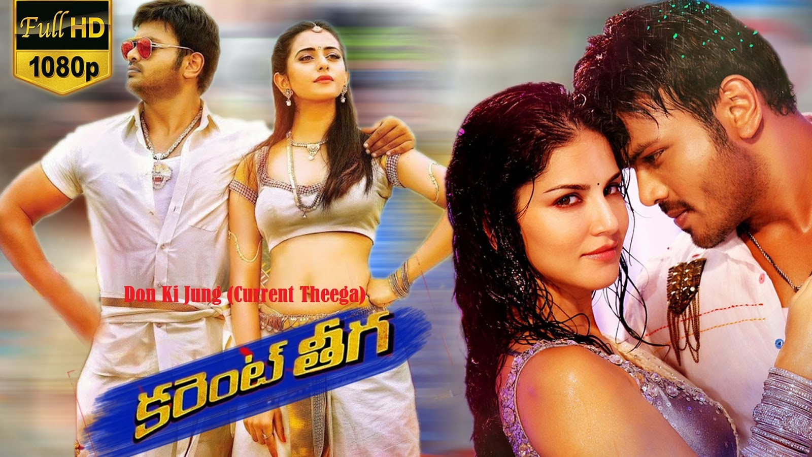 The Real Tevar Hindi Dubbed movie Download (Srimanthudhu