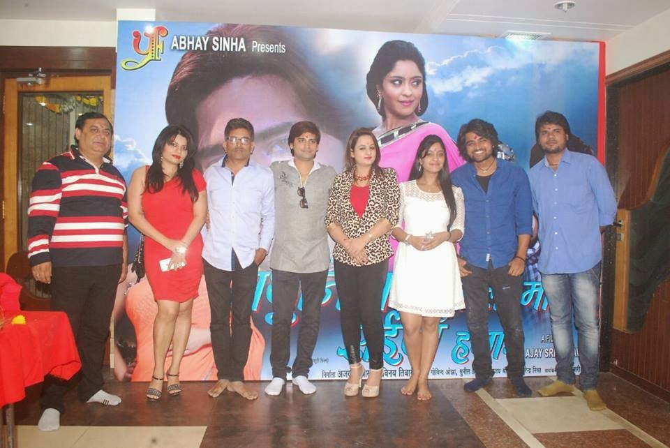 Bhojpuri Movie Nathuniya Pe Goli Maare Saiya Hamar Cast Crew Details Release Date Songs Videos Photos Actors Actress Info Top 10 Bhojpuri