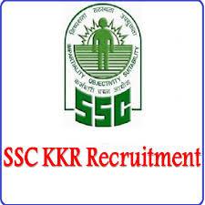 SSC KKR Recruitment