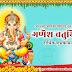 Happy Ganesh Chaturthi Greetings wishes in Hindi 2018