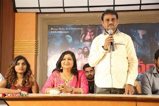 Bhavanthi 108 Trailer Launch 0023