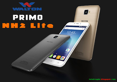 Walton Primo NH2 Lite Android Phone Specifications & Price