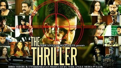 Thriller A Murder (2015) Hindi Dubbed WEBHD 400mb