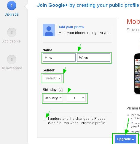 구글플러스 사용법: 구글플러스(Google+) 계정 만들기