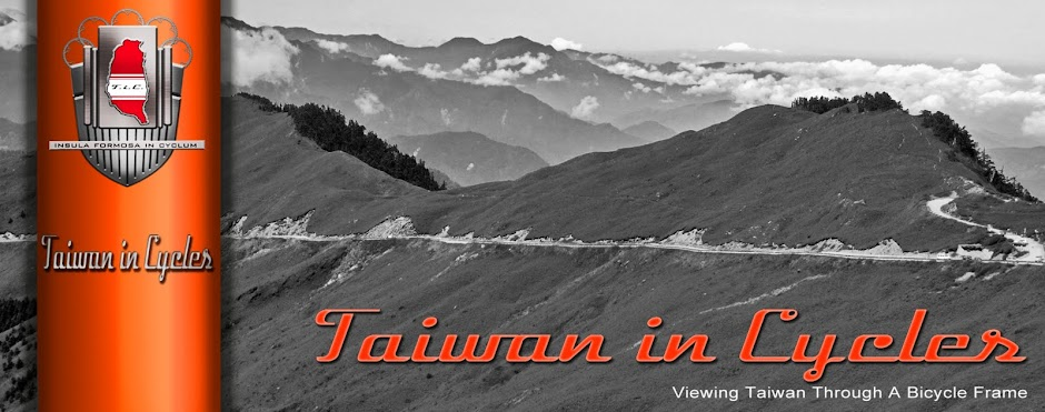 Taiwan In Cycles