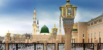 https://abusigli.blogspot.com/2017/07/ahlu-bait-dalam-padangan-ahlus-sunnah.html