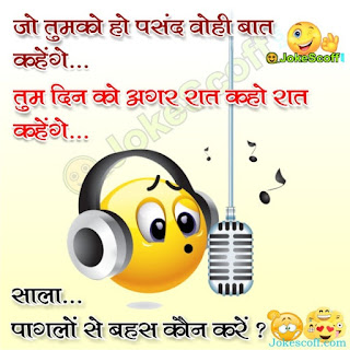 Funny Jokes Picture
