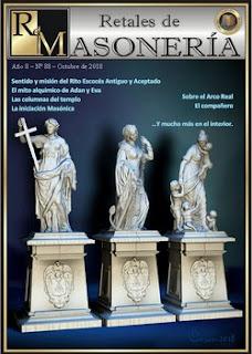 Retales de Masonería 88 – Octubre 2018