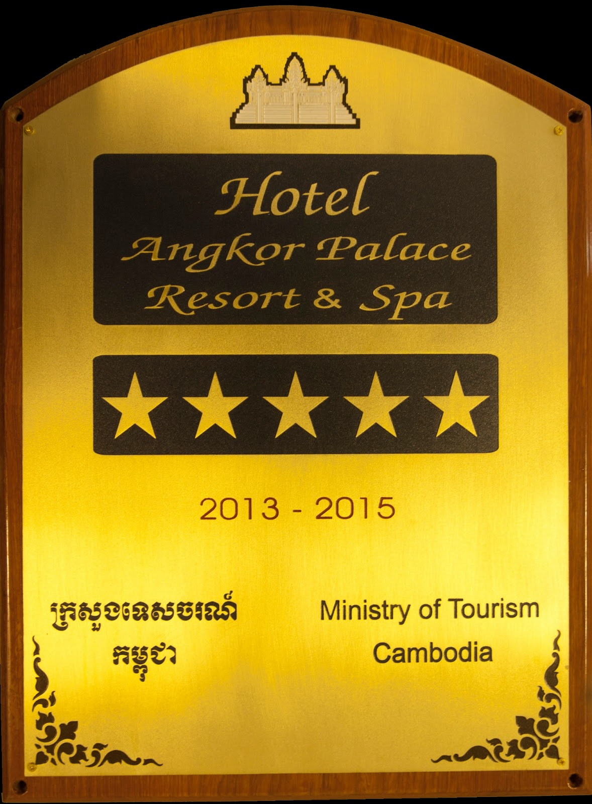 Siem Reap Angkor Cambodia Again 5 Star Hotel Award 2017 From Ministry Of Tourism