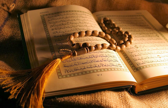 Proses Percetakan Al-Quran
