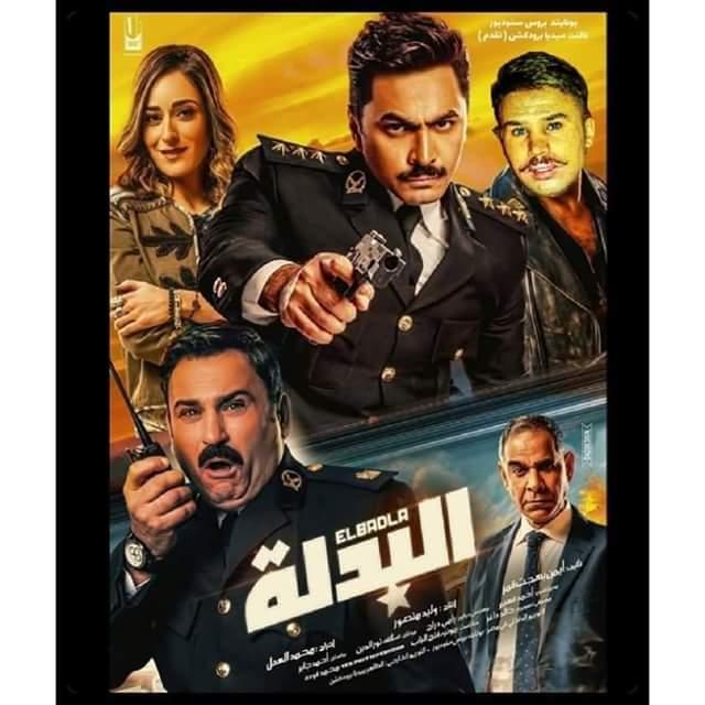 """""""البدلة"""" يتربع على عرش إيرادات أفلام تامر حسني خلال مشواره السينمائي"""