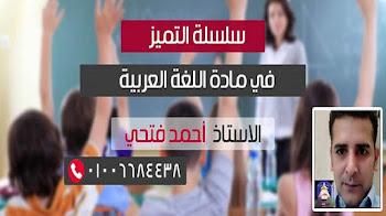 شرح نص اللغة والمجتمع للصف الثاني الثانوي 2017