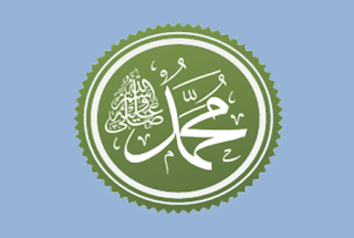 Kisah Nabi Muhamad Sebelum Diangkat Menjadi Nabi