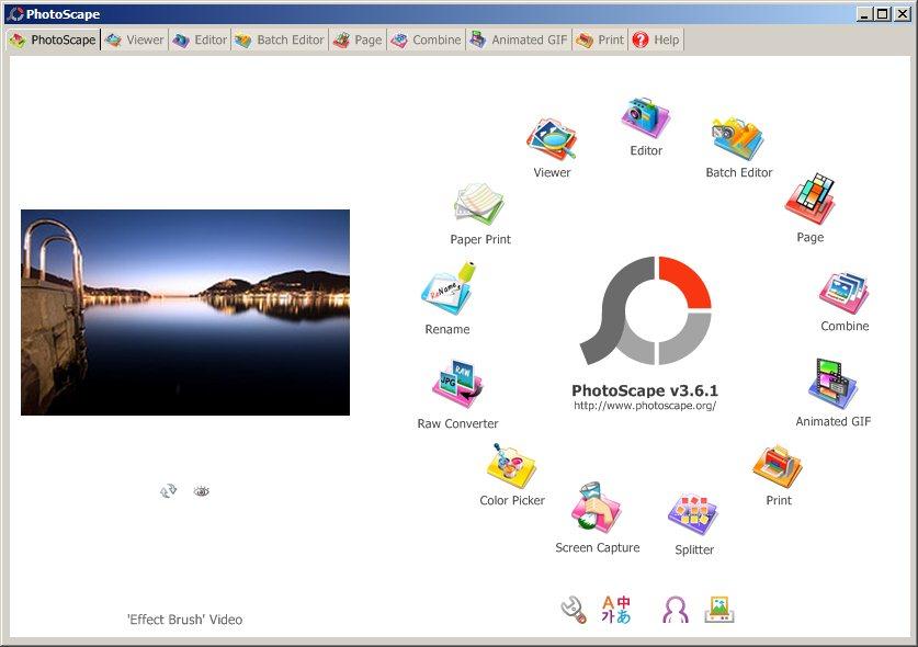 برنامج التصميم الرائع PhotoScape