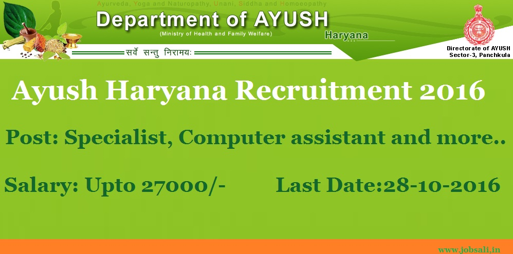 Govt jobs in Haryana, Latest Govt Jobs, Upcoming government jobs 2016-17