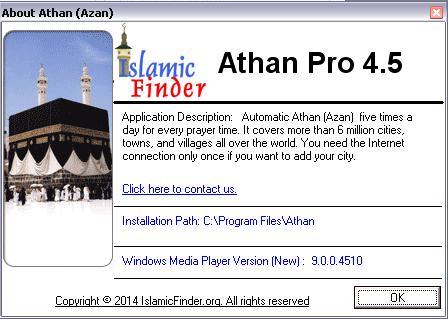 Athan Pro 4.5