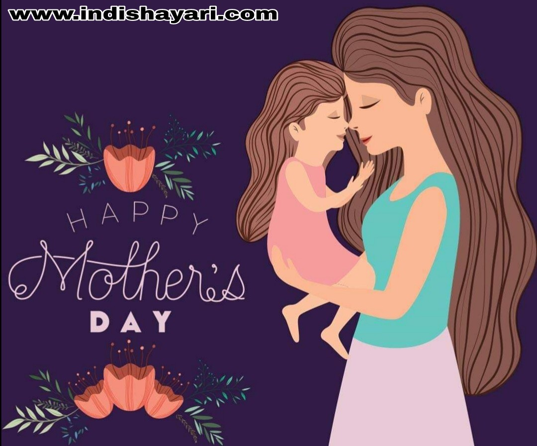 Happy Mother Day Special Hindi Shayari Sms Whatsapp Status