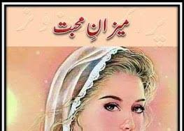 Meezan e mohabbat by Sumbul Kaleem