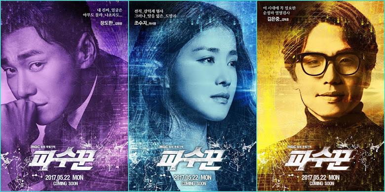 Download Korean Drama Lookout Full Episode English Subtitle Indonesia