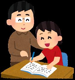 家庭教師のイラスト(男性・女の子)
